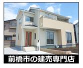 前橋市富士見町横室 1号棟の画像
