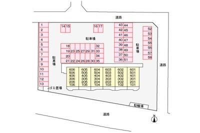 うおかつ倉賀野店まで450m