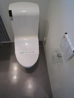 【トイレ】グラストーンズ