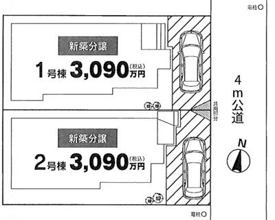 【区画図】越谷市上間久里新築戸建て2棟現場4LDK