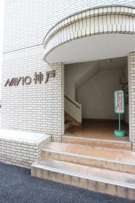 【エントランス】ナビオ神戸