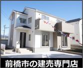 前橋市富士見町横室 2号棟の画像