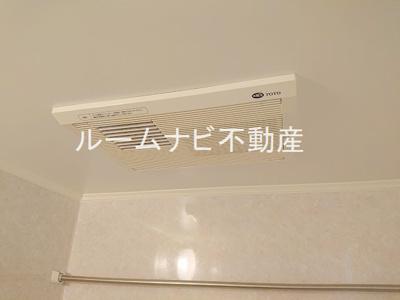 【その他】パークサイド美健