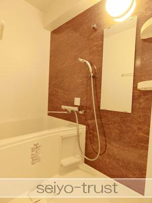 【浴室】アーバングレース広島