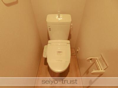 【トイレ】アーバングレース広島