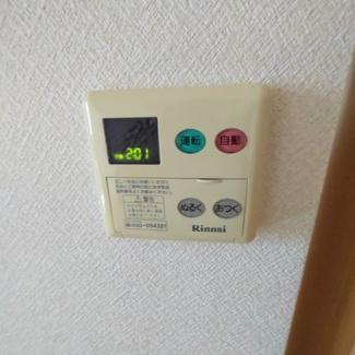 2階居住部分 給湯設備