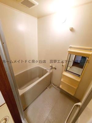 【浴室】メゾンリヴェール