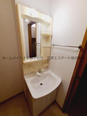 【トイレ】メゾンリヴェール
