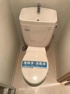 【トイレ】サニーコーポ