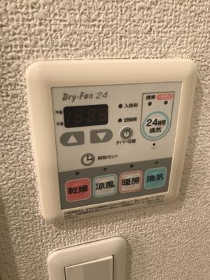 【設備】サニーコーポ