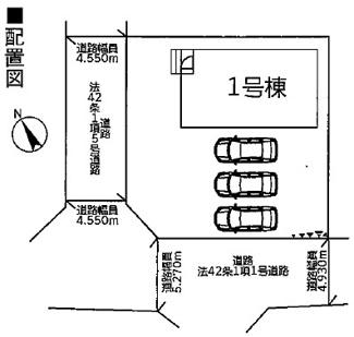 【区画図】高崎市箕郷町柏木沢Cradle garden第8 全1棟
