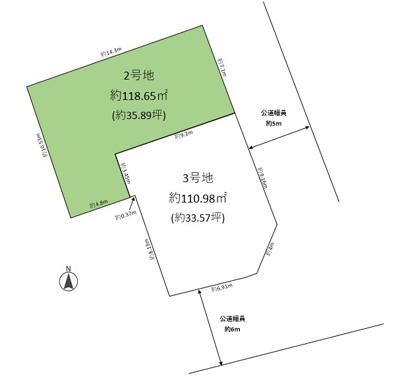 【区画図】公光町2号地 売土地