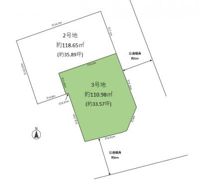 【区画図】公光町3号地 売土地