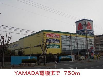 YAMADA電機まで750m