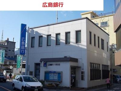 広島銀行 川尻支店まで2300m
