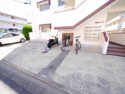 【駐車場】幸和ハイツ