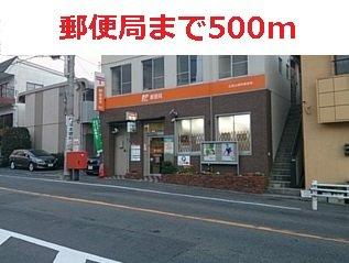 広島山根町郵便局まで500m