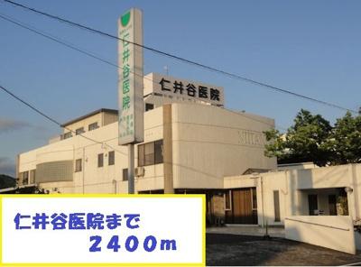 仁井谷医院まで2400m