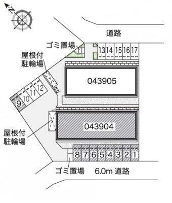 【その他】レオネクスト紫峰ヶ丘Ⅱ