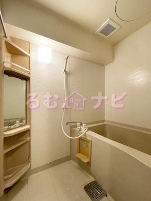 【浴室】ユニバース筑紫ヶ丘