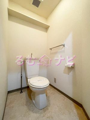 【トイレ】ユニバース筑紫ヶ丘