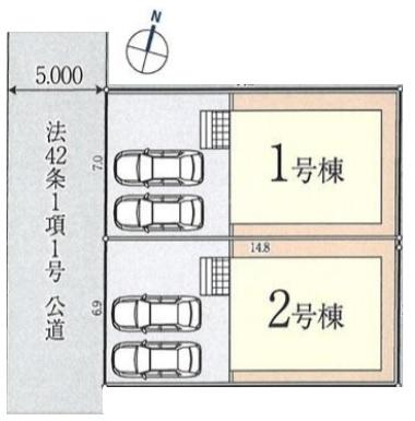 【全2棟/2号棟】カースペース並列2台