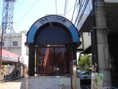 徳力公団前駅(北九州モノレール 小倉線)まで879m