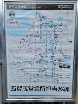 【その他】北区西賀茂山ノ森町 中古テラス