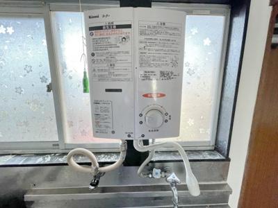 【キッチン】厚美荘