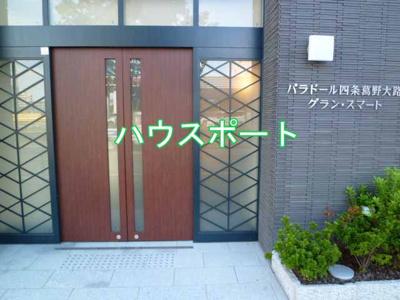 阪急『西院』駅徒歩17分