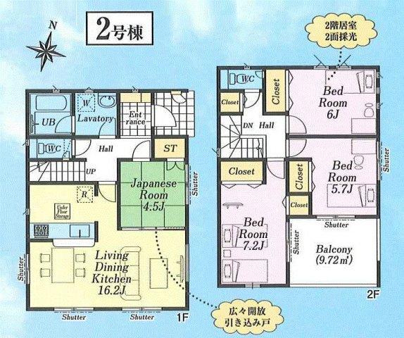 【区画図】青梅市友田町2丁目 新築戸建全2棟