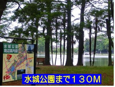水城公園まで130m