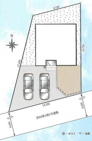 【区画図】青梅市今井1丁目 新築戸建全1棟