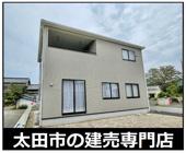 太田市薮塚町 4号棟の画像