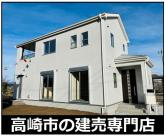 高崎市吉井町本郷 1号棟の画像