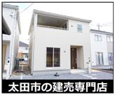 太田市薮塚町 2号棟の画像