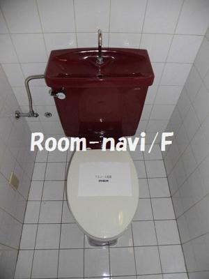 【トイレ】サンハイツ根岸