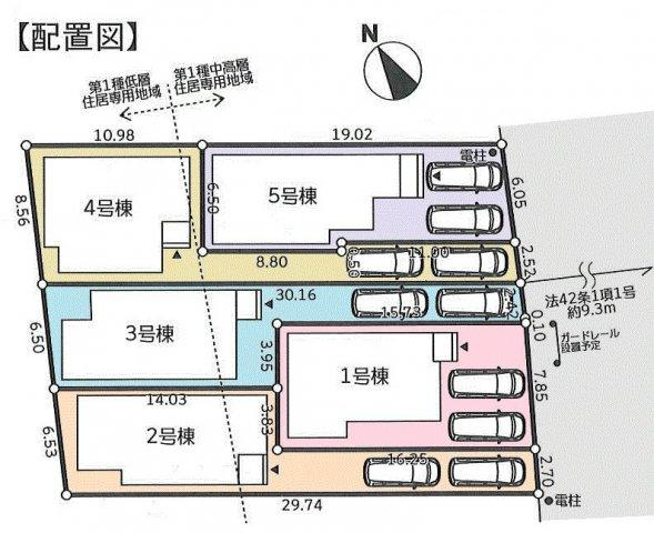 【区画図】立川市砂川町8丁目 新築戸建全5棟
