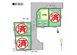 【区画図】富士市比奈第9 新築戸建 全4棟 (3号棟)