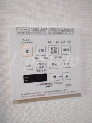 【設備】ロイヤルシティ西日暮里