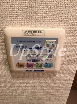 【設備】スカイコートヌーベル入谷第2