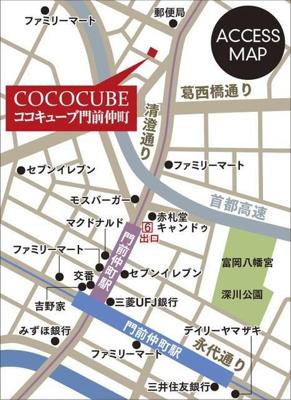 【地図】ココキューブ門前仲町