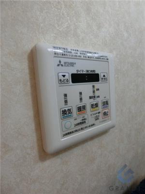 浴室乾燥設備