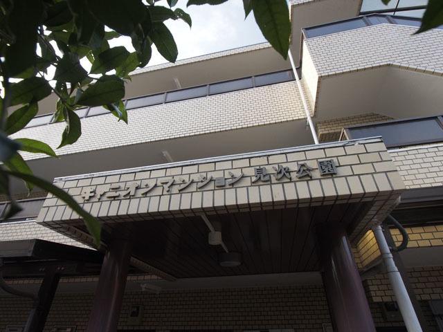 【その他】キャニオンマンション見次公園二号館
