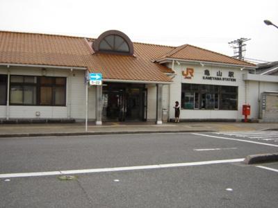 亀山駅(JR 関西本線)まで1,524m