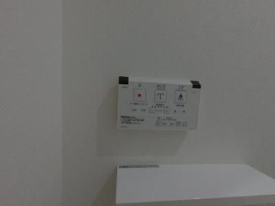 【防犯設備】ライオンズマンション神戸本山