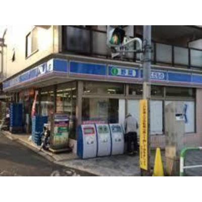 コンビニ「ローソン田端六丁目店まで183m」