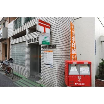 郵便局「田端郵便局まで165m」