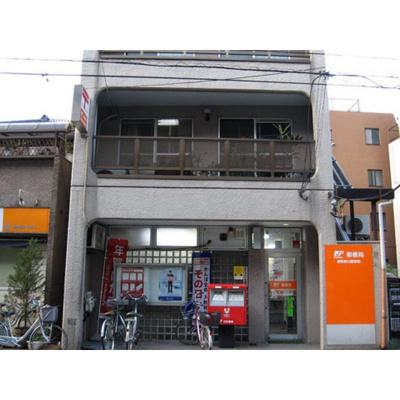 郵便局「練馬春日郵便局まで298m」