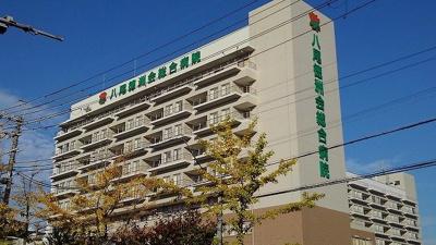 八尾徳洲会総合病院様まで2500m